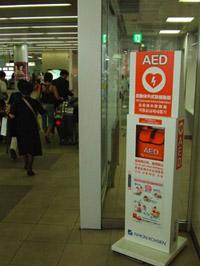 استفاده عمومی از دستگاه شوک خارجی AED
